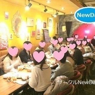 💛🍹カジュアルな友活・恋活パーティー in 新宿!🔷 楽し…