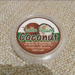 🌸 ココナッツリップクリーム 🌸 新品未使用 🌸