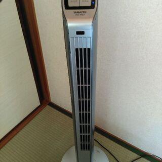 【引渡予定中】タワー型扇風機 スタイリッシュ