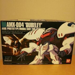 AMX-004【キュベレイ】1/144,プラモデル,ガンフ...