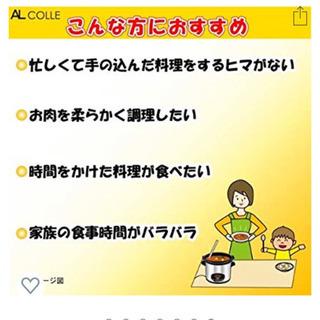 AL Colle 【直火対応で下ごしらえも時間短縮! 】 スローク...