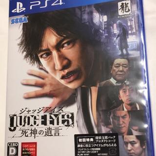 「値下げ・修整前」【PS4】ジャッジアイズ 死神の遺言【初回特典有り】