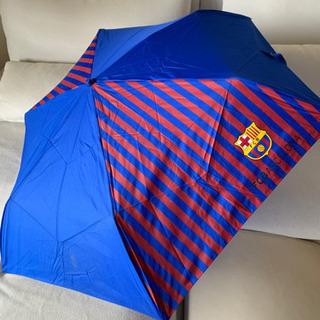 折りたたみ傘    🏆FCバルセロナ⚽️500円→100円😁