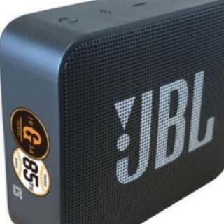 JBLスピーカー限定品