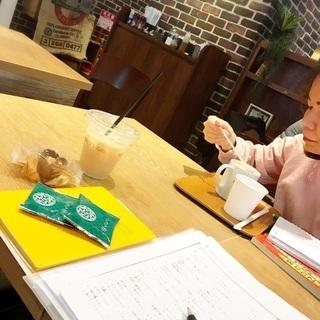 日本語のレッスンで、プチ留学!日常会話や旅行会話を楽しく勉強しませ...