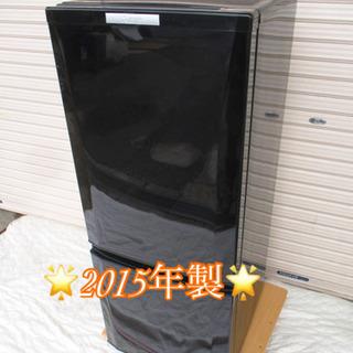 🌈2015年製の😭🉐大人気冷蔵庫が‼️衝撃価格💦MITSUBISH...