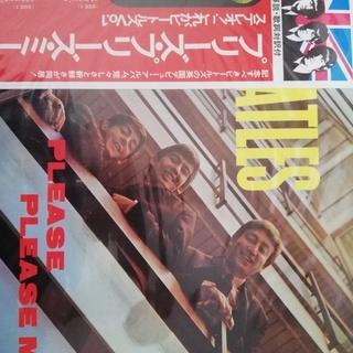 ビートルズ LPレコード盤