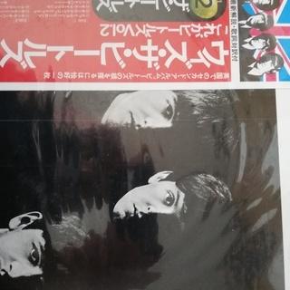 ビートルズ LP盤