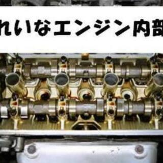 オイル交換800円!高性能 WAKO'S100%化学合成油でオイル交換! - 鹿嶋市