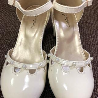 まとめて値引き!【一回のみ使用】パールフォーマル靴20㎝女の子用