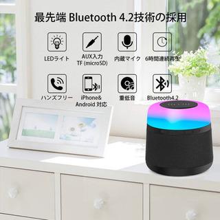 スピーカー Bluetooth iPhone ハンズフリー通話可能