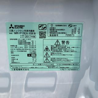 2017年製 MITSUBISHI 146L 2ドア冷凍冷蔵庫