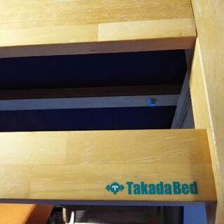 モクベッド TAKADA製