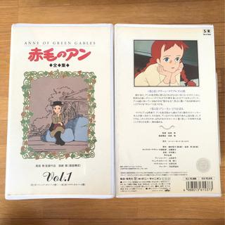 【VHS】赤毛のアン1〜22巻