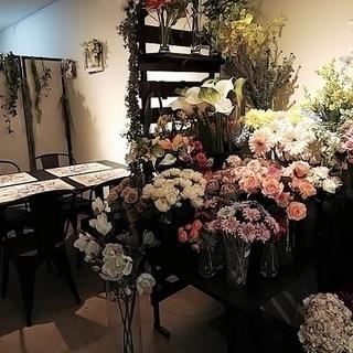 アトリエ花の樹・・フローラルアート教室&フローラルアートショップ...