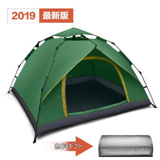 新品未使用 ワンタッチテント 防水防湿パット付き アウトドア テント