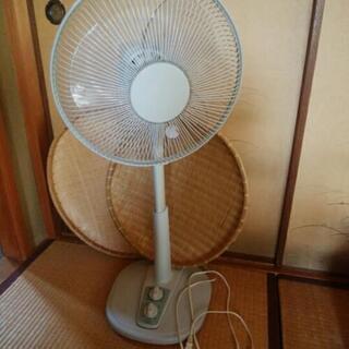 扇風機と干しザル 無料でお譲りします。
