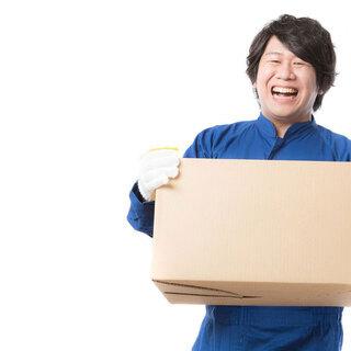 【日給2万円/月収50万円も可能◎】軽貨物ドライバー募集【未経験者歓迎!】 - 物流