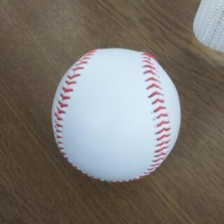 硬球ボール⚾️  未使用