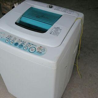 決まりました 東芝 洗濯機 AW-50GE(W) 実働 山形発
