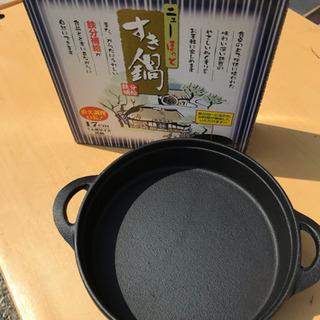 池永鉄工 すき焼き鍋 一人用すき鍋 共柄 17cm ガス火専用 ...