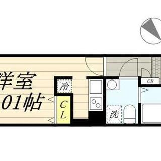 笹塚 ★礼金敷金なし★新築貸マンション