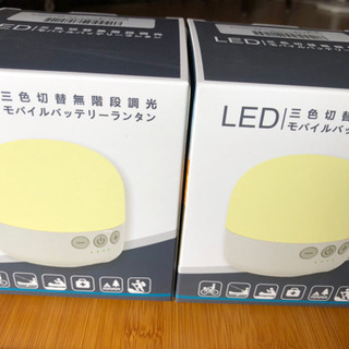LEDランタン USB充電式 5200mAh 大容量 モバイルバッテリー