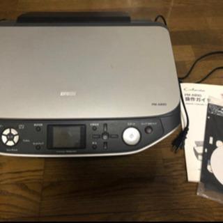 【動作確認済み】EPSON プリンタ PM-A890  説明書付...