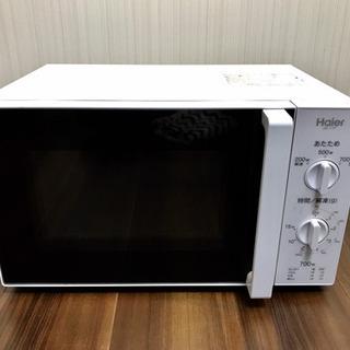 ハイアール 【東日本専用・50Hz】電子レンジ 17L ホ…