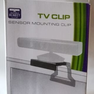 TV CLIP