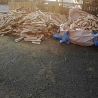 30~60cmの木材 杉板 廃材 薪、自作木工DIYに