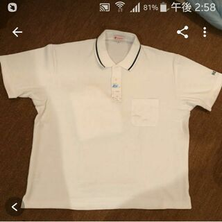 名古屋情報専門学校の半袖ポロシャツ