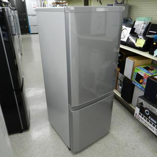 MITSUBISHI 2ドア冷蔵庫 2016年製 146L MR...