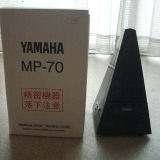 ヤマハ製 メトロノーム PM-70