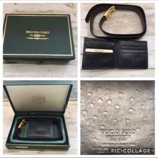 新品保管品 メンズ  WORLD POLO 革ベルト、折り財布のセット