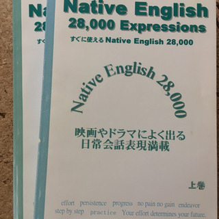 Native English 28,000 Expressions