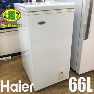 美品【 Haier 】ハイアール 66L 冷凍ストッカー 冷凍庫...
