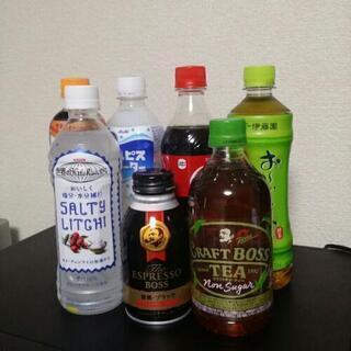 飲料 ジュース コーヒー 1本50円