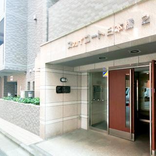 スカイコート日本橋第二 家具家電Wi-Fi付き by OYO L...