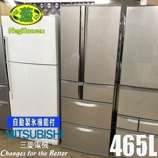 美品【 MITSUBISHI 】三菱 465L 6ドア冷凍冷蔵庫...