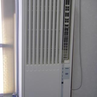 中古 ハイアール 窓用エアコン