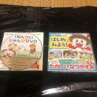 DVD 2枚組