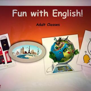 Fun with English 楽しく英会話