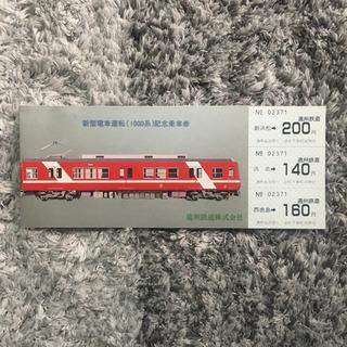 鉄道部品 鉄道書籍 など(その2)