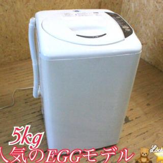 🌈激安💁♀️🍎洗濯機‼️当日配送🌟5kg⭐️クレジットOK⭐️...