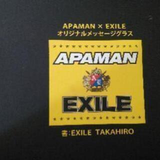 【未使用】EXILETAKAHIRO直筆グラス