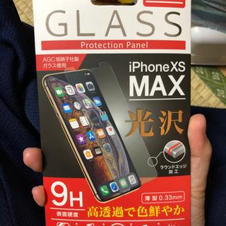 iPhone XS MAX ガラス フィルム
