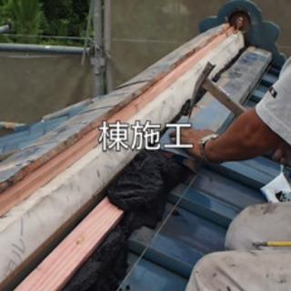 千葉県内の業者様も御依頼受けます‼️✨2週間以内に完了します✨波板、瓦、屋根、ブロック、外構、他社のお見積もりより必ず下がります!‼️ - 館山市