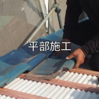 千葉県内の業者様も御依頼受けます‼️✨2週間以内に完了します✨波板、瓦、屋根、ブロック、外構、他社のお見積もりより必ず下がります!‼️ - 地元のお店
