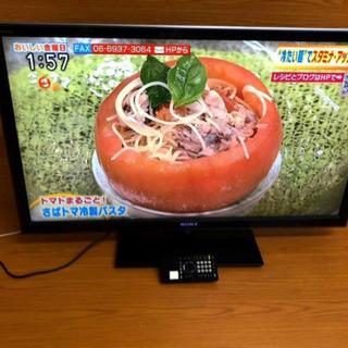 ☆SONY☆46V型液晶テレビ☆BRAVIA!!ブラビア!!KD...